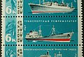 The Soviet Union 1967 CPA 3467 stamp (Refrigerator Ship (type 'Siberia') and Fish) large resolution.jpg