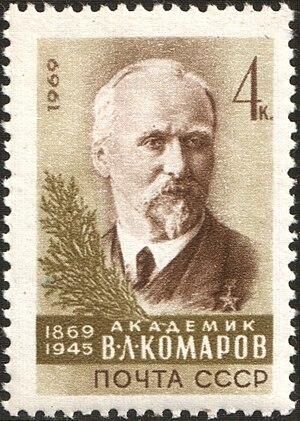 Vladimir Leontyevich Komarov - Vladimir Komarov