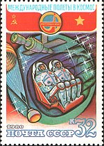 The Soviet Union 1980 CPA 5098 stamp (Soviet-Vietnamese Space Flight. Cosmonauts returning to Earth).jpg