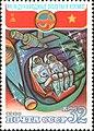 The Soviet Union 1980 CPA 5098 stamp (Soviet-Vietnamese Space Flight. Cosmonauts returning to Earth).jpg