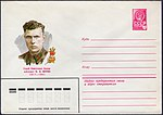 The Soviet Union 1980 Illustrated stamped envelope Lapkin 80-243(14257)face(Fyodor Morin).jpg