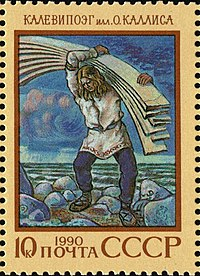 The Soviet Union 1990 CPA 6206 stamp (Kelevipoeg, Estonian epic poem. Man with boards. O. Kallis).jpg