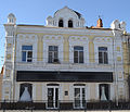 The building for trading and administration in Astrakhan.JPG