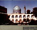 The tiled dome of the Char-baaq Theological School ( A.. D. 18th century), Isfahaan City, Iran.jpg