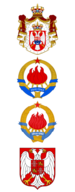 Three Yugoslav Coats of Arms 1918 to 2003.png