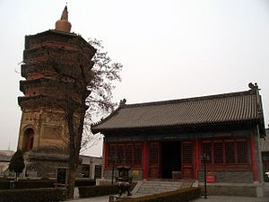 Anyang: Image:Tianning Temple