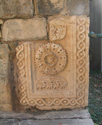 Tiberias - Remains of Crusader fortress gate with ancient lintel in secondary use