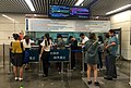 Ticket office of Jiangtai Station (20170515170329).jpg