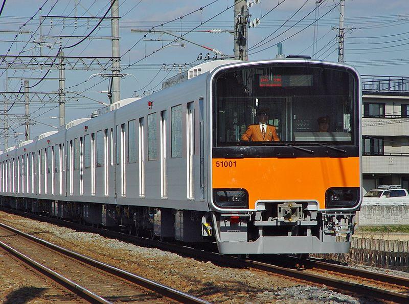 File:Tobu 50000 Kitasakado 20050114.JPG