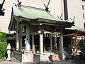 Toki Shrine.jpeg