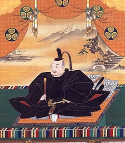 Image illustrative de l'article Tokugawa Ieyasu