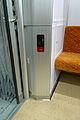 Tokyo Metro 1000 series cabin 201203-3.jpg