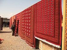 Carpets In Altyn Asyr Bazaar