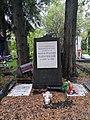 Tomb of A. Kapustinsky.jpg