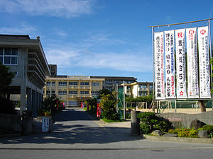 Tomishiro High School.JPG