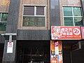 Toranoana Taipei Store 20180520.jpg