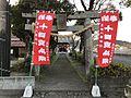 Torii of Yasaka Shrine in Mamedamachi Area.jpg