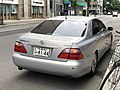 Toyota Crown Royal Saloon parked in Sapporo Rear.jpg