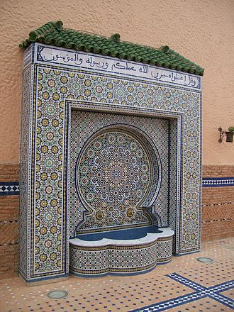 Chamber of Traditional Artisanship - Meknes - Image: Traditional Moroccan Fountain