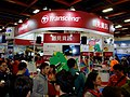 Transcend Information booth, Taipei IT Month 20171209.jpg