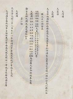 Treaty of Livadia