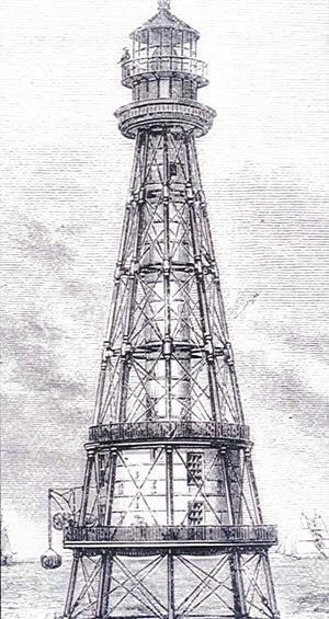 Trinity Shoal Light - Artist's rendering of Trinity Shoal Light