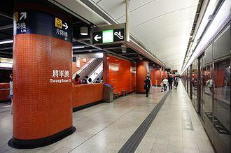 Tseung Kwan O station - Platform 1