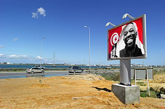 """Inside Out Project - """"Inside Out Tunisia"""" Tunis, Tunisia."""