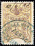 Turkey 1878-79 Sul4513 Alexandria.jpg
