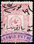 Turkey 1910 proportional fee Sul4680.jpg