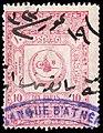 Turkey 1910 proportional fee Sul4680.jpg