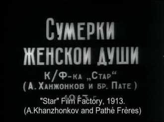 File:Twilight of a Woman's Soul (1913).webm