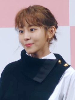 U-ie at Sep 2018.png