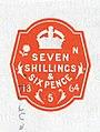 UK 1964 embossed revenue stamp – 7shillings and 6d.jpg