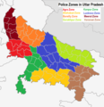 UP Police Zones.png