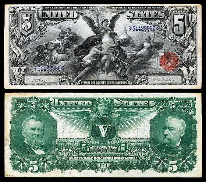 File:US-$5-SC-1896-Fr.270.jpg