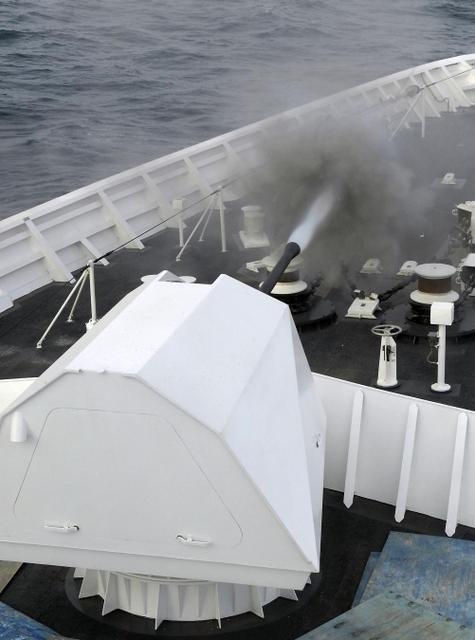 USCGC Bertholf 57mm