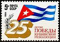 USSR 1984 5397 3181 0.jpg