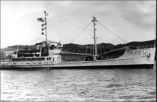 USS <i>Deal</i> (AG-131)