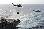 USS Theodore Roosevelt operations 150617-N-KU391-235.jpg