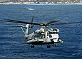 US Navy 081103-N-2183K-043 A CH-53E Super Stallion helicopter approaches the amphibious assault ship USS Peleliu (LHA 5).jpg