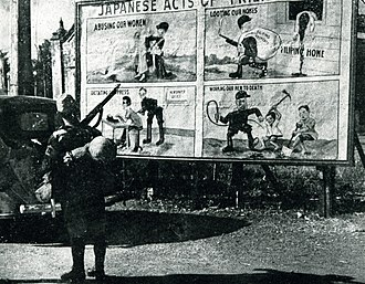 Japanese occupation of the Philippines - Image: US propaganda and Japanese soldier