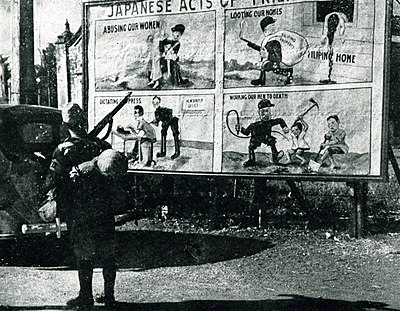 US propaganda and Japanese soldier.jpg
