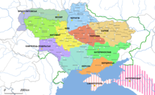 Administrative divisions of the Ukrainian SSR Wikipedia