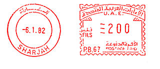 United Arab Emirates stamp type 2.jpg