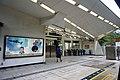 University Station 2017 07 part2.jpg