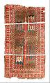 Unknown, Turkey, 11th-13th Century - Carpet with Animal Design - Google Art Project.jpg