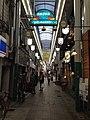 Uomachi-Nibangai Shopping Street 20150509.jpg