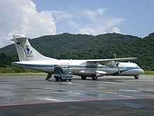 越南服务航空