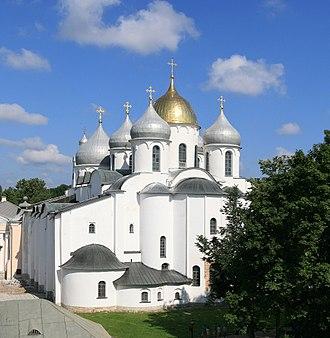 Ingegerd Olofsdotter of Sweden - Saint Sophia Cathedral  in Novgorod